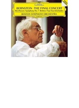 最後の演奏会~ベートーヴェン:交響曲第7番、ブリテン:4つの海の間奏曲 バーンスタイン&ボストン響