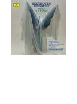 ミサ・ソレムニス バーンスタイン&コンセルトヘボウ管弦楽団、オランダ放送合唱団(2CD)