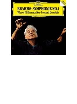 交響曲第1番 バーンスタイン&ウィーン・フィル
