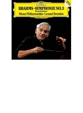 交響曲第3番、ハイドンの主題による変奏曲 バーンスタイン&ウィーン・フィル