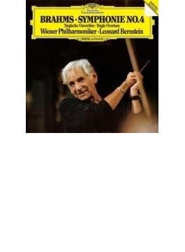 交響曲第4番、悲劇的序曲 バーンスタイン&ウィーン・フィル