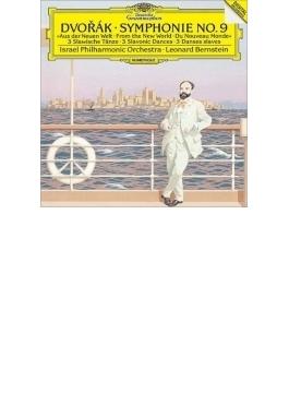 交響曲第9番『新世界より』、スラヴ舞曲集から第1、3、8番 バーンスタイン&イスラエル・フィル