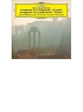 交響曲第3番『スコットランド』、第4番『イタリア』 バーンスタイン&イスラエル・フィル
