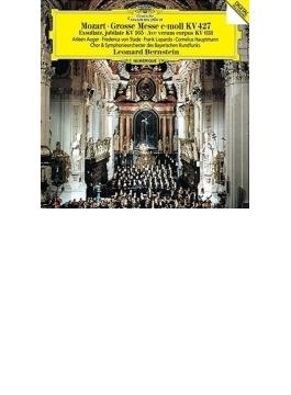 ミサ曲ハ短調、アヴェ・ヴェルム・コルプス、エクスルターテ・ユビラーテ バーンスタイン&バイエルン放送響、オジェー、他