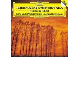 交響曲第5番、『ロメオとジュリエット』 バーンスタイン&ニューヨーク・フィル(1988、89)