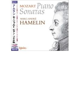 Piano Sonata, 4, 5, 10, 12, 13, 14, 15, Etc: Hamelin