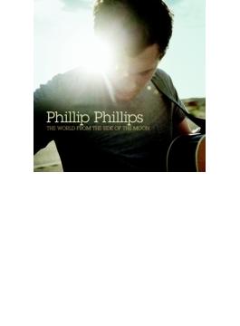 フィリップ・フィリップス