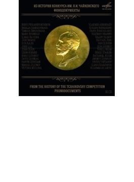 チャイコフスキー国際コンクールの歴史より1958~86(10CD)