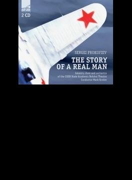 歌劇『真実の人間の物語』全曲 エルムレル&ボリショイ劇場、キブカーロ、デオミドヴァ、他(1961)(2CD)