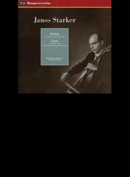 (Xrcd24)cello Concerto: Starker(Vc) Susskind / Po +faure: Elegy