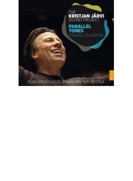 『クリスチャン・ヤルヴィ・サウンド・プロジェクト3~相似の響き~R.シュトラウス:家庭交響曲、エリントン:ハーレム組曲、他』 MDR響