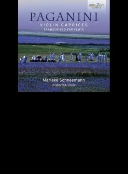 フルート独奏によるカプリース(19曲) マリーケ・シュネーマン