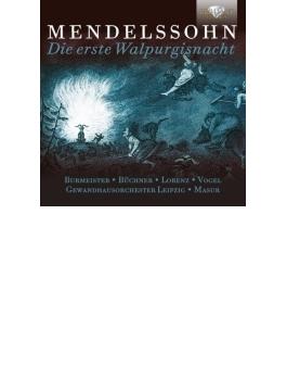 『最初のワルプルギスの夜』、不幸な女よ、序曲集 マズア&ゲヴァントハウス管、エッダ・モーザー、ブルマイスター、他