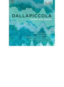 歌曲全集 M.ピッチニーニ、カイエリョ、パルッキ、他(2CD)