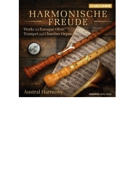 『調和の喜び~バロック・オーボエ、トランペットとチェンバー・オルガンのための作品集』 オーストラル・ハーモニー