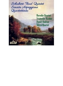 『ます』、アルペジョーネ・ソナタ、弦楽四重奏断章 リヒテル、ボロディン四重奏団員、シャフラン、東京クァルテット