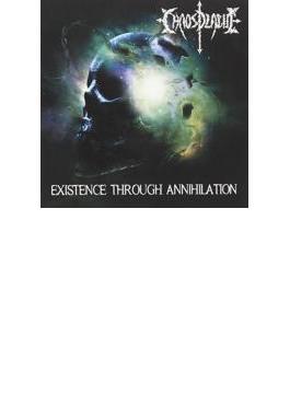 Existence Through Annihilation
