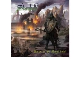 Battle Of The Royal Halls