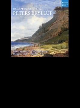 ジングシュピール『ペーターの婚礼』全曲 エールハルト&ラルテ・デル・モンド、ヴェストマン、フッサー、他(2013 ステレオ)