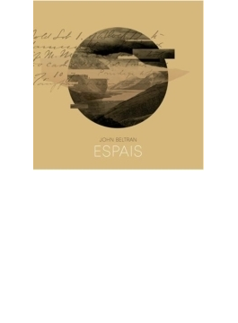 Espains