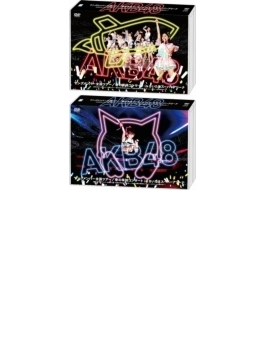 AKB48ヤングメンバー全国ツアー~未来は今から作られる~/AKB48春の単独コンサート~ジキソー未だ修行中!~ (4DVD)