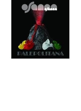 Palepolitana