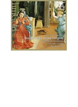 聖母マリアの夕べの祈り ヤーコプス&コンチェルト・ヴォカーレ(2CD)