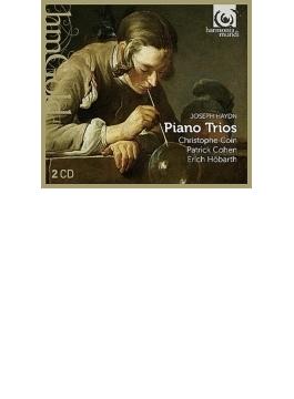 ピアノ三重奏曲集 パトリック・コーエン、エーリヒ・ヘーバルト、クリストフ・コワン(2CD)