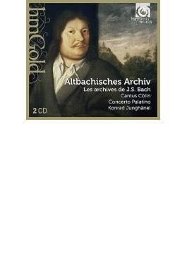 『アルトバッキッシェス・アルヒーフ~バッハの祖先の音楽』 ユングヘーネル&カントゥス・ケルン、コンチェルト・パラティーノ(2CD)