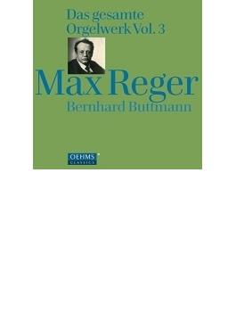 オルガン作品全集第3集 ベルンハルト・ブットマン(4CD)