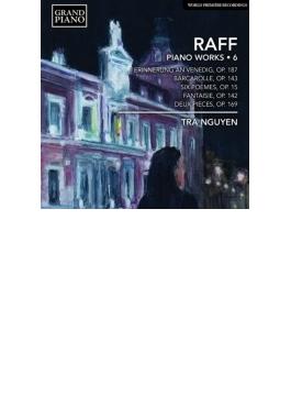 ピアノ作品集第6集 チャ・グエン