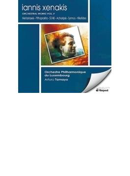 管弦楽作品集第5集 タマヨ&ルクセンブルク・フィル