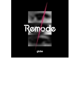 Remode 1