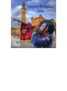 Fanfara Bersaglieri Di Siena