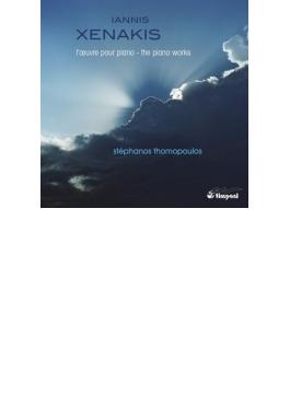 ピアノのための作品集 ステファノス・トモプーロス