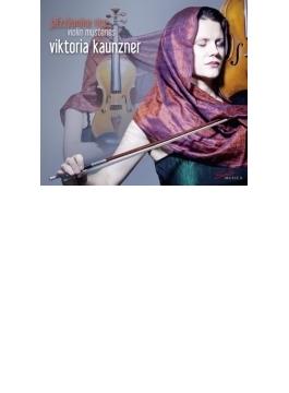 ジャスミン・ライス~ヴィクトリア・カウンツナー:ヴァイオリン・ミステリーズ