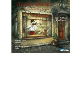 Amati's Dream: Key-thomas Maerkl(Vn) Roger Moore(Narr)