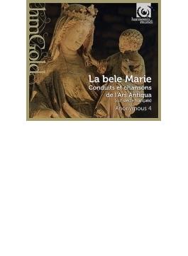 『美しきマリア~13世紀フランスのマリアに捧げられた歌』 アノニマス4