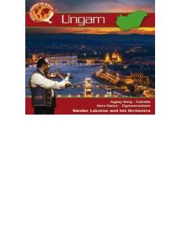 Ungarn: Music Around The World
