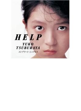 Help Vapイヤーズ コンプリート・シングルス