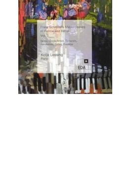 『フランツ・シュレーカーのマスタークラス・イン・ウィーン&ベルリン』第3集 コーリャ・レッシング(ピアノ)