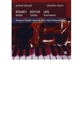 レガメイ:ピアノ五重奏曲、ラクス:嬉遊曲、コフレル:愛 アペルト・ピアノ五重奏団、マルゲレ、他