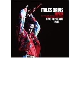 Live In Poland 1983 (2CD)