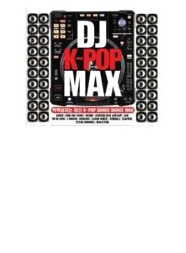 Dj K-pop Max