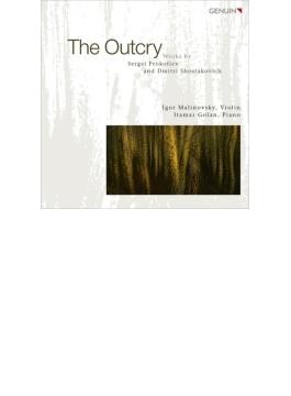 プロコフィエフ:ヴァイオリン・ソナタ第1番、ショスタコーヴィチ:ヴァイオリン・ソナタ マリノフスキー、ゴラン