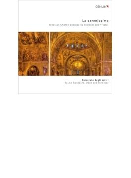 アルビノーニ:3声のソナタ集、ヴィヴァルディ:オーボエ・ソナタ、トリオ・ソナタ ゴンザレス、カメラータ・デリ・アミーチ