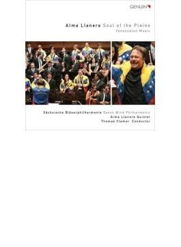 平野の魂~ベネズエラ音楽吹奏楽作品集 クラモー&ザクセン管楽フィルハーモニー