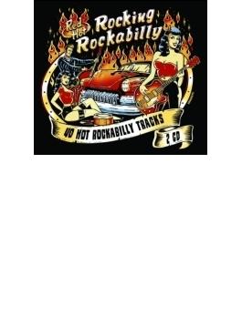 Red Hot Rocking Rockabilly