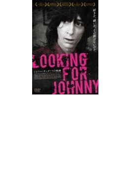 Looking For Johnny ジョニー サンダースの軌跡
