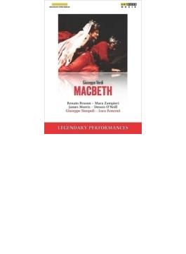 『マクベス』全曲 ロンコーニ演出、シノーポリ&ベルリン・ドイツ・オペラ、ブルゾン、M.ザンピエーリ、他(1987 ステレオ)